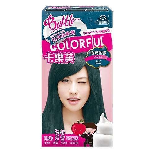 美吾髮卡樂芙泡沫染髮劑50g+50g極光藍