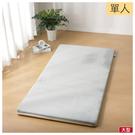 ◆日式床墊 夏竹冬絨兩用床墊 睡墊 折疊床墊 單人 NITORI宜得利家居