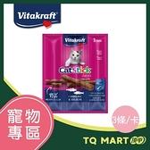 Vitakraft 貓快餐 鱈魚+黑鱈 3入/卡/ 期效:2021/8/7 / 即期良品【TQ MART】