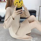 秋冬新款韓版大碼加厚長袖套頭女寬鬆中長款半高領針織開叉毛衣裙 韓語空間