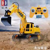 挖土機雙鷹挖掘機2.4G遙控吊車消防車 自卸車鉤機工程車挖土車挖機 玩具MKS摩可美家