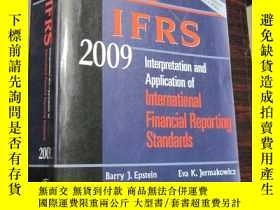 二手書博民逛書店WILEY罕見IFRS 2009:Interpretation