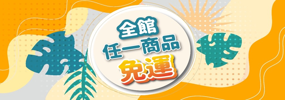bkshop-imagebillboard-30f0xf4x0938x0330-m.jpg