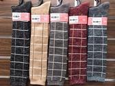 ★衣心衣足★格子長統襪 一組六雙 顏色隨機出貨【02732】