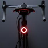 自行車尾燈usb充電山地車燈夜騎公路車騎行高亮創意尾燈裝備配件 城市科技DF