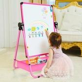 【免運】兒童畫板磁性家用小黑板涂鴉板支架式畫架家用寫字學習