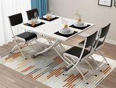 桌子 多功能可升降茶幾餐桌兩用折疊現代簡約客廳小戶型伸縮茶幾變 俏女孩