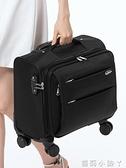 小號旅行箱女密碼箱小型輕便拉桿箱短途迷你行李箱牛津布20/14寸 NMS蘿莉新品