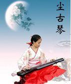 伏羲仲尼式初學者古琴 演奏七弦琴 混沌式朱砂紅 熊熊物語