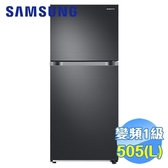 SAMSUNG 三星 500公升雙門變頻冰箱 RT18M6219SG/TW