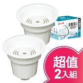 【元山】麥飯石顆粒活性碳能量濾心(一盒二入) YS-6732