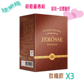 婕樂纖 輕卡肽纖飲 三盒 優惠價 JEROSSE 女人我最大 推薦