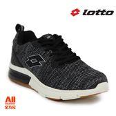 【LOTTO】男款 休閒/慢跑/運動 慢跑鞋-黑色(L6950)全方位跑步概念館