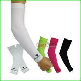 防曬涼感抗UV袖套(台灣製/預防紫外線/防晒/腿套/冰絲降溫/排汗/透氣冰涼)