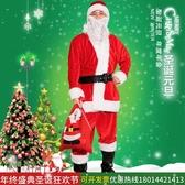 聖誕節服裝高端金絲絨成人聖誕老人衣服演出表演服大碼老公公套裝【免運】