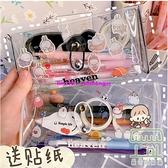 透明筆袋文具盒韓版簡約可愛文具收納袋【樹可雜貨鋪】