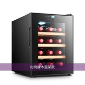 VNICE12支電子紅酒櫃恒溫酒櫃雪茄櫃家用冰吧存儲小型茶葉冷藏櫃 (pink Q時尚女裝)