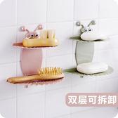 創意雙層肥皂盒卡通免打孔香皂盒衛生間肥皂架手工皂盒
