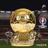 過年獎杯 居家擺件金球獎足球比賽樹脂獎杯FIFA球員獎獎杯YYS 珍妮寶貝