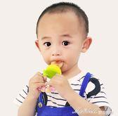 嬰兒咬咬袋果蔬樂吃水果奶嘴輔食器寶寶磨牙棒硅膠玩具牙膠嚼嚼樂   蜜拉貝爾
