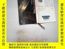 二手書博民逛書店日文書一本罕見本所深川 草紙Y198833