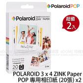 POLAROID 寶麗萊 POP 相機專用 ZINK Paper 相印紙 3x4 20張入 2盒 (免運 國祥公司貨) 觸控拍立得專用相片紙