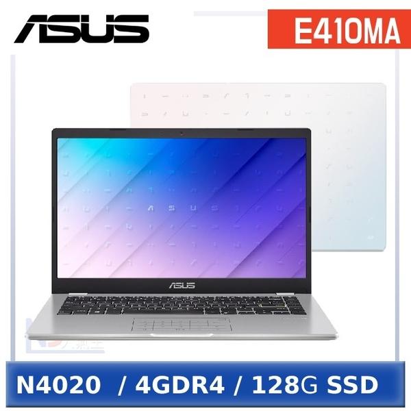 ASUS E410MA-0331WN4020 夢幻白(Celeron N4020/4G/128G/Windows 10 Home S/HD/14)