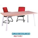 A9W-3.5x7S 會議桌 洽談桌 水波紋 /張