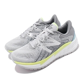 New Balance 慢跑鞋 Fresh Foam Evare Wide 寬楦頭 灰 黃 女鞋 緩震跑鞋 厚底 運動鞋 【ACS】 WVARELG1D