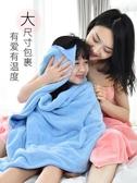 浴巾 浴巾家用比純棉吸水速干不掉毛可穿女珊瑚絨兒童裹巾大款超大毛巾