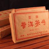 普洱茶 普洱茶磚 雲南普洱茶 250克/塊 【正心堂】