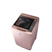 【SANLUX 三洋】15公斤 DD超音波變頻洗衣機SW-15DAG-D