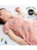 雙12盛宴 ins嬰兒紗布睡袋寶寶春夏薄款純棉短袖睡袋分腿兒童空調房防踢被