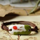 陶瓷手環-荷花金魚生日情人節禮物女串珠手鍊73gw121【時尚巴黎】