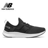 【New Balance】女性專用多功能訓練鞋_女性_灰色_WNRGSSB1-D楦