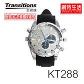 【網特生活】全視線 KT288(內建16G) 1080P影音雙錄腕錶造型攝影機(徵信採訪)