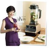 Vita-Mix 維他美仕 TNC5200 全營養調理機 香檳色限量版 ★限量加贈橘寶*3+保鮮盒