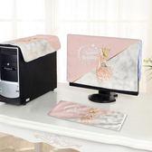 電腦罩粉色火烈鳥卡通臺式電腦套液晶顯示器鍵盤主機防塵罩三件套聖誕交換禮物