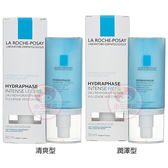 LA ROCHE POSAY理膚寶水 全日長效玻尿酸修護保濕乳(50ml)【小三美日】
