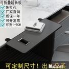桌面延長板免打孔擴展電腦桌子延伸加長板托...