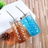 創意梅森杯透明玻璃杯果汁咖啡杯冷飲杯夏日水杯女不銹鋼吸管【寶貝開學季】