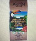 [COSCO代購] W676047 Magnum 熱帶雨林有機咖啡豆907公克