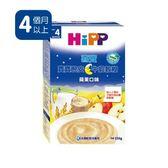 【愛吾兒】喜寶 HiPP 寶寶晚安牛奶穀糊(蘋果口味)