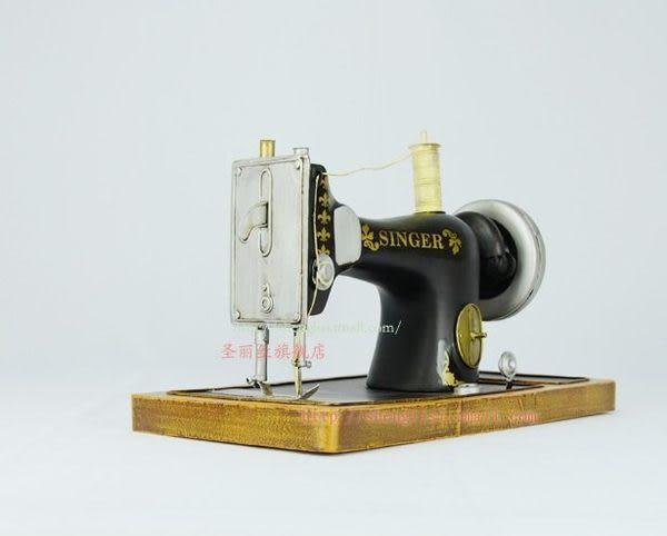手工複古勝家縫紉機模型