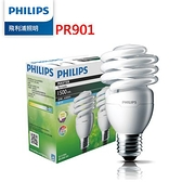 【飛利浦】Philips 23W 螺旋省電燈泡-白光 6500K 2入裝 (PR901) T2 E27 公司貨