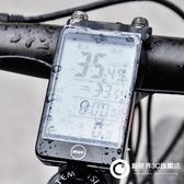 馬錶 自行車馬錶 無線防水夜光中文山地車里程表 大屏幕馬錶