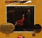 【停看聽音響唱片】【CD】江智民 - 另一種鄉愁