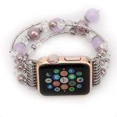 適用apple watch瑪瑙款手表帶適用蘋果表帶iwatch手表婉帶外貿爆【韓衣舍】