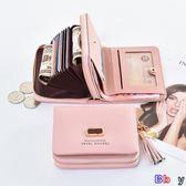 Bay 短夾 奔蕾錢包 短款 可愛 折疊 卡包 錢包 一體包