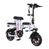 鋰電池電動自行車帶娃母子親子折疊男女士小型代步迷你電瓶電動車 浪漫西街